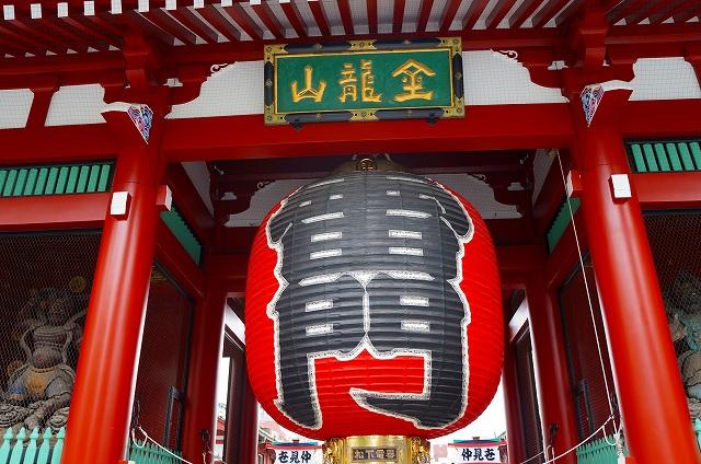 Tokyo Kyoto nara Kyushu tour